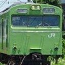 kokutetsu103