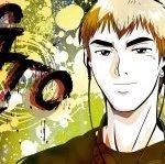 Onizukachan